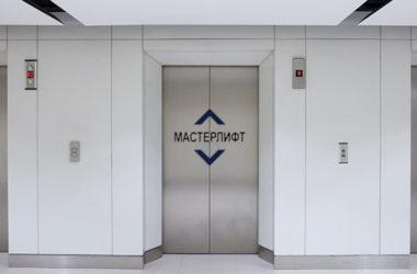 Критерии выбора лифта